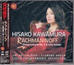 Hisako Kawamura (piano), Clemens Hagen (cello), Jiri Belohlavek (conductor), Czech Philharmonic Orch - Rachmaninov: Piano Concerto No. 2, Cello Sonata (Japan Import)