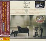 Vladimir Horowitz (piano) - Horowitz On Television [3CD+DVD] [SACD Hybrid] (Japan Import)