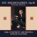 Otmar Suitner (conductor) - Richard Strauss: Ein Heldenleben (Japan Import)