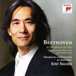 Kent Nagano (conductor) - Beethoven: Sym, 6, 8, : Nagano / Montreal So +great Fugue (Japan Import)