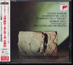Judith Raskin (soprano), George Szell (conductor), Cleveland Orchestra - Mahler: Symphonies Nos. 4 & 6