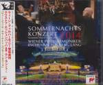 Lang Lang (piano), Christoph Eschenbach (conductor), Wiener Philharmoniker - Summer Night Concert 2014 (Japan Import)