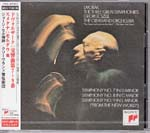 George Szell (conductor), Cleveland Orchestra - Dvorak: Symphonies Nos. 7-9 (Japan Import)