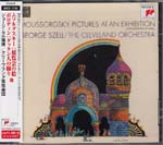 George Szell (conductor), Cleveland Orchestra - Mussorgsky: Pictures at an Exhibition / Borodin: Polovtsian Dances (Japan Import)