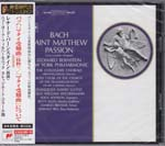 Leonard Bernstein (conductor), New York Philharmonic - J.S. Bach: St. Matthew Passion BWV 244 (Japan Import)