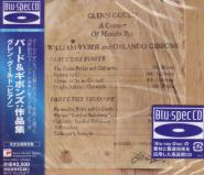 Glenn Gould (piano) - Consort of Musicke by William Byrde & Orlando Gibbons [Blu-spec CD] [Limited Release] (Japan Import)