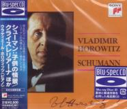 Vladimir Horowitz (piano) - Schumann: Favorite Piano Works [Blu-spec CD] [Limited Release] (Japan Import)