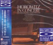 Vladimir Horowitz (piano) - Horowitz in Concert [Blu-spec CD] [Limited Release] (Japan Import)