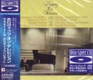 Vladimir Horowitz (piano) - Horowitz on Television [Blu-spec CD] [Limited Release] (Japan Import)