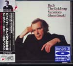 Glenn Gould (piano) - Bach: Goldberg Variations - 30th Anniversary Edition [Blu-spec CD + DVD] (Japan Import)