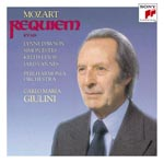 Carlo Maria Giulini (conductor) - Mozart: Requiem in D minor K.626 (Japan Import)