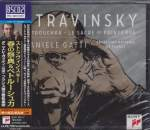 Daniele Gatti (conductor), Orchestre National de France - Stravinsky: Rite of Spring, Petrouchka [Blu-spec CD2] (Japan Import)
