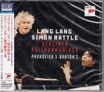 Lang Lang (piano), Simon Rattle (conductor), Berliner Philharmoniker - Prokofiev: Piano Concerto No. 3 / Bartok: Piano Concerto No. 2 [Blu-spec CD2] (Japan Import)