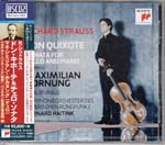 Maximilian Hornung (cello), Hermann Menninghaus (viola), Bernard Haitink (conductor) - R. Strauss: Don Quixote, Cellosonate Op. 6 [Blu-spec CD2] (Japan Import)