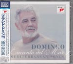 Placido Domingo (tenor) - Encanto del Mar - Mediterranean Songs [Blu-spec CD2] (Japan Import)