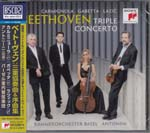 Giuliano Carmignola (violin), Sol Gabetta (cello), Dejan Lazic (piano),Giovanni Antonini (conductor) - Beethoven: Triple Concerto [Blu-spec CD2] (Japan Import)