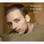 Nikolai Tokarev (piano) - No.1 [Limited Edition] (Japan Import)