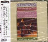 Tsuyoshi Tsutsumi (cello), Ronald Turini (piano) - Beethoven: Sonatas for Cello and Piano (Complete) (Japan Import)