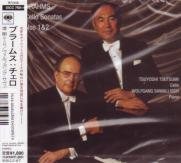 Tsuyoshi Tsutsumi (cello), Wolfgang Sawallisch (piano) - Brahms: Cello Sonatas Nos. 1 & 2 (Japan Import)