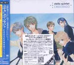 Stella Quintet - Crescendo [w/ DVD, Limited Edition] (Japan Import)