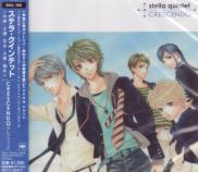Stella Quintet - Crescendo [Regular Edition] (Japan Import)