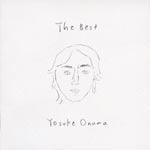 Yosuke Onuma - The Best [SACD Hybrid] SACD (Japan Import)