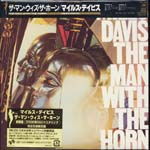 Miles Davis - The Man With The Horn [Cardboard Sleeve] [Limited Release] (Japan Import)