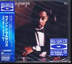 Wynton Marsalis - Standard Time [Blu-spec CD] [Limited Release] (Japan Import)