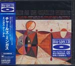 Charles Mingus - Mingus Ah Um [Blu-spec CD] [Limited Release] (Japan Import)