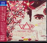 Steve Vai - The Story Of Light [Blu-spec CD] (Japan Import)