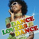 V.A. - Dance Lovers Dance -World Ragga Hits- (Japan Import)