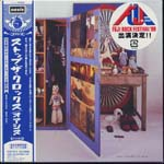 OASIS - Stop The Clocks [Cardboard Sleeve] [Limited Release] (Japan Import)