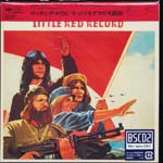 Matching Mole - Little Red Record [Cardboard Sleeve (mini LP)] [Limited Release] [Blu-spec CD2] (Japan Import)
