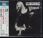 Scorpions - In Trance [Blu-specCD2] (Japan Import)