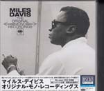 Miles Davis - The Original Mono Recordings [Cardboard Sleeve (mini LP)] [Limited Release] [Blu-spec CD2] (Japan Import)