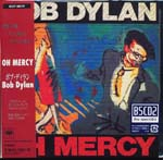 Bob Dylan - Oh Mercy [Cardboard Sleeve (mini LP)] [Limited Edition] [Blu-spec CD2] (Japan Import)