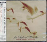 V.A. - the style of wonder -Stevie Wonder Songbook- (Japan Import)