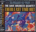 The Dave Brubeck Quartet - There Last Time Out (Japan Import)
