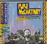 Tim Christensen - Pure McCartney [w/ DVD, Limited Edition] (Japan Import)