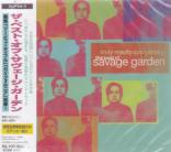 Savage Garden - The Best Of Savage Garden [w/ DVD, Limited Edition] (Japan Import)