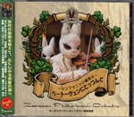 Zoorasian Philharmonic Orchestra - One Ant Bumped Beethoven [CD+DVD] (Japan Import)