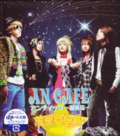Antic Cafe - Ryusei Rocket [w/ DVD, Limited Edition] (Japan Import)