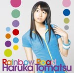 Haruka Tomatsu - Rainbow Road [Regular Edition] (Japan Import)
