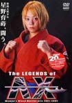 Martial Arts - Joshikaku Regend AX DVD (Japan Import)