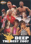 Martial Arts - Deep 2007 Best DVD (Japan Import)