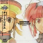 Game Music - Dew Prism Original Soundtrack (Japan Import)