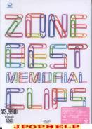 ZONE - Zone Best Memorial Clips  (Japan Import)