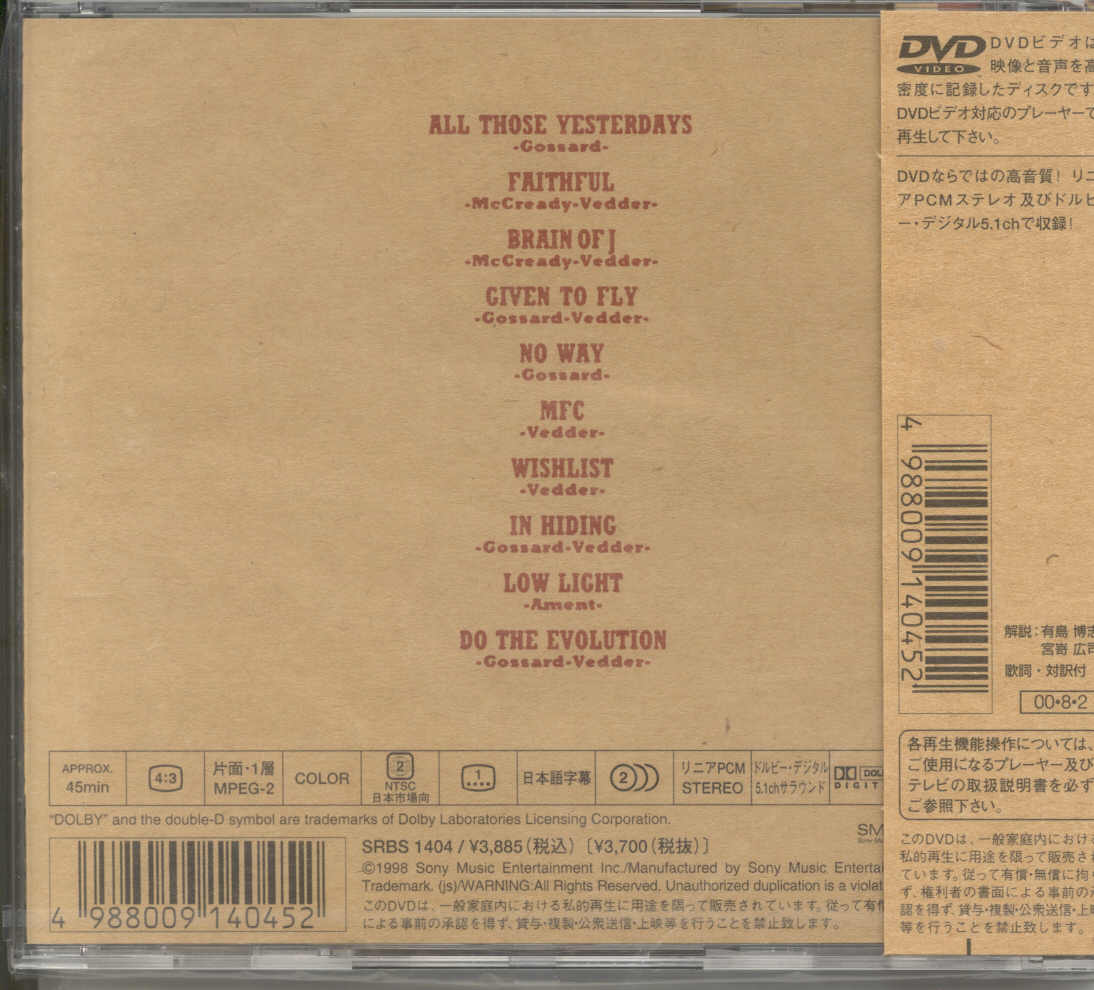 JPOPHelp com: Pearl Jam CD and DVD Feature Page - Shop / Buy