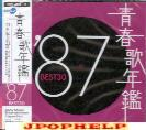 VARIOUS - SEISHUN UTA NENKAN(SONG YEARBOOK) BEST 30 '87 (Japan Import)