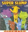 SUPER SLUMP - Para hori - para para holic (Japan Import)